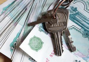Ключи от квартиры и деньги